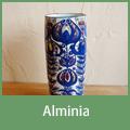 アルミニア