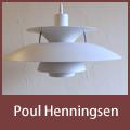 ポール・ヘニングセン